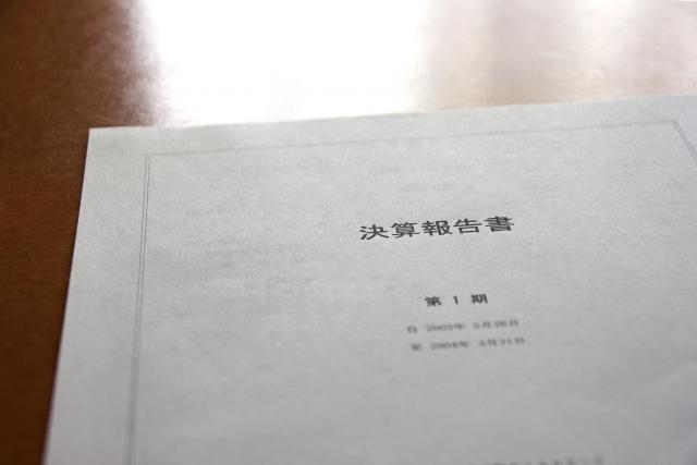 【かかるコストは最大600円】危ない取引先を見抜く方法7つ_0511改訂版