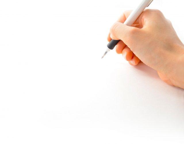 1週間でうまい文章がかけるようになる方法